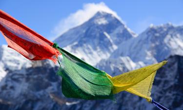 Bhutan und Nepal Reise BH-07